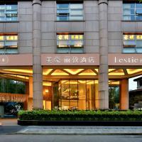 Lestie Hotel Shanghai Xujiahui Hengshan Road