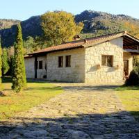 Casa Natura Gerês