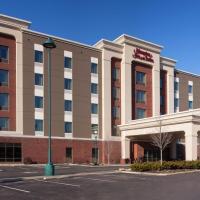Hampton Inn & Suites Pittsburgh Waterfront