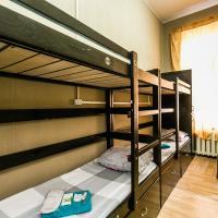 Hostel Dominus