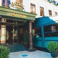 Theatrum Hotel Baku