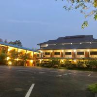 ฮักปัว โฮเทล (Hugpua Hotel)