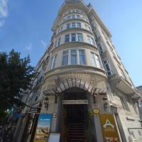 فندق أدامار - فئة خاصة