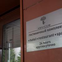 Abnicum Business Hotel