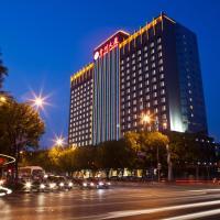 Beijing Guizhou Hotel