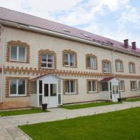 Vyazemgrad Hotel