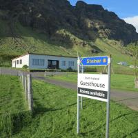 South Iceland Guesthouse