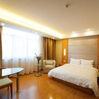 Starway Hotel Qidong