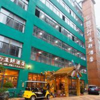 Haikou Time Inn Theme Hotel