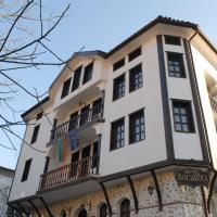 Хотел Болярка