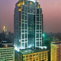 فندق آسيا غوانغدونغ العالمي
