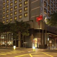 فندق إمباير هونغ كونغ - وان تشاي