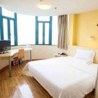 7Days Inn Qidong Lvsigang