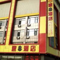 Super 8 Xiang He Yong Tai Road Store