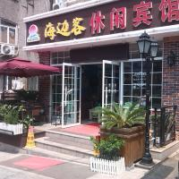 Qingdao Haibianke Hostel