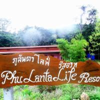Phu Lanta Life