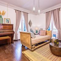 Sweet Inn Apartment - Gracia Deluxe