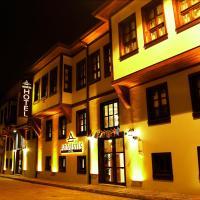 فندق Armistis