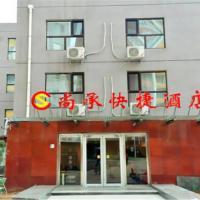 Shangcheng Express Hotel