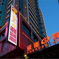 Chengde Hotel