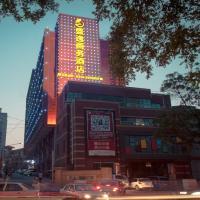 Chengde Chengyi Business Hotel