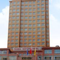 Pengda Century Hotel Gaobei Branch