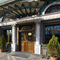 فندق غريمير بالاس - سبيشال كلاس