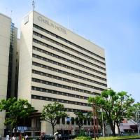 Chisun Hotel Kobe