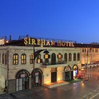 فندق Sirehan