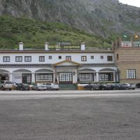 Booking.com: Hoteles en Antequera. ¡Reservá tu hotel ahora!