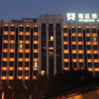 فندق كينغتاون ريفيرسايد بلازا شنغهاي
