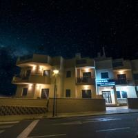 Hotel Miguel Sanchez