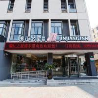 Jingjiang Inn Shanghai International Tourist Holiday Resort Pudong Huinan Subway Station
