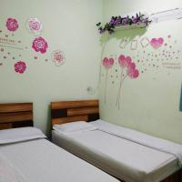 Jiajia Hostel(Close to Airport T3)
