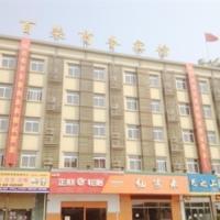 Bai Rong Business Hotel