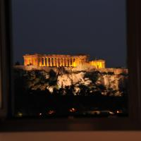 Acropolis at Home: Loft with a View
