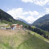 Unterer Obereggerhof