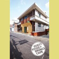 Hide & Seek Guesthouse