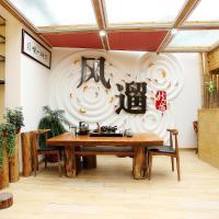 Fengliu Miaoju Inn
